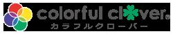 横浜 カラフルクローバー®カラーとデザインで私らしくいきる