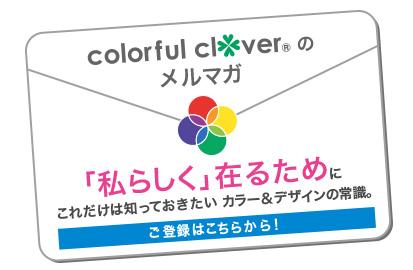 offer banner6