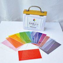 色の葉カード(ホワイトカード)
