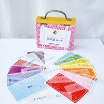 言の葉カード
